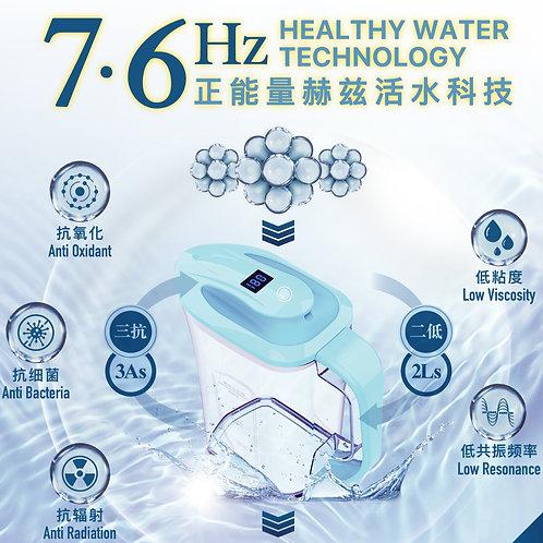 Positive 3K THZ Energy Water