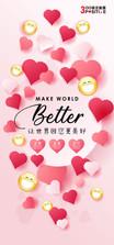 Positive 3K Mobile Wallpaper (Pink Love)