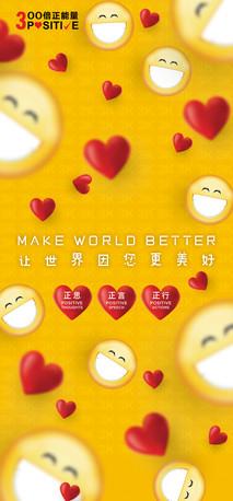 Positive 3K Mobile Wallpaper (Yellow Love)
