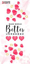Positive 3K Mobile Wallpaper (White Love)