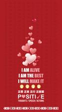 Positive 3K Mobile Wallpaper (Love)