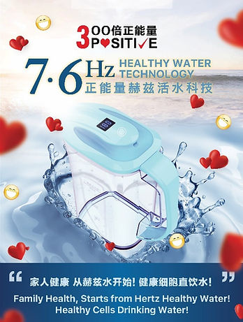 THZ poster.jpg