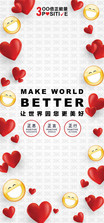 Positive 3K Mobile Wallpaper (Lots Of Love2)