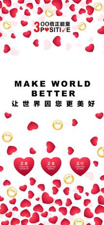Positive 3K Mobile Wallpaper (Lots Of Love)