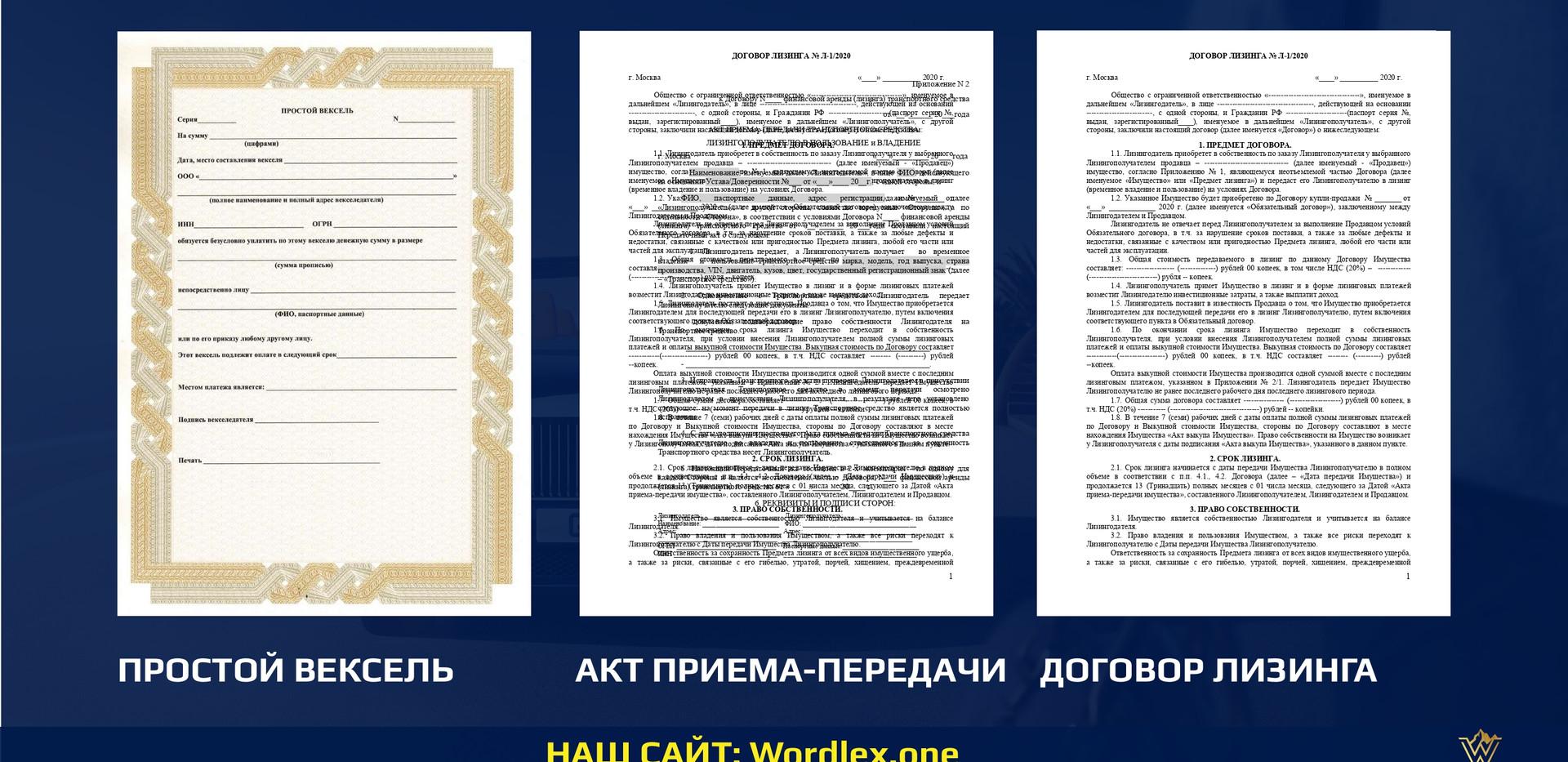 Презентация 2021(2)_page-0020.jpg