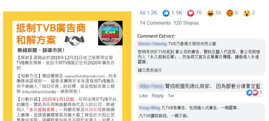 Boycott TVB Ads still ongoing