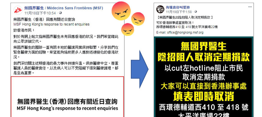 Brand Boycott on Médecins Sans Frontières (MSF)