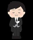 ojigi_concierge_6108.png