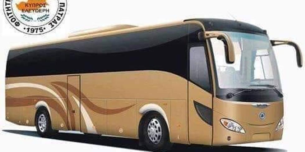 Λεωφορεία προς αεροδρόμιο Ε.Βενιζέλος