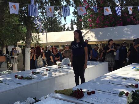 Κατάθεση στεφάνων εις μνήμη των πεσόντων της Κύπρου
