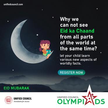 Eid Olympiads.png