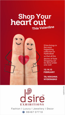 dsire valenitines day