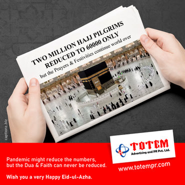 Eid Totem.png