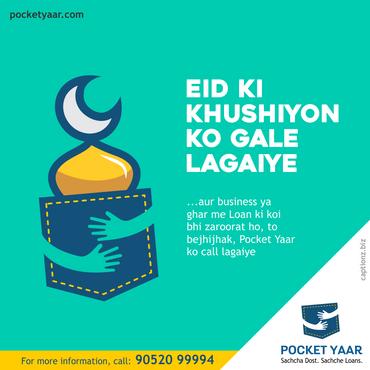 Eid py 1.png