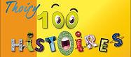 logo Thoiry100h.jpg