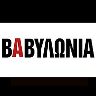 babylonia.png