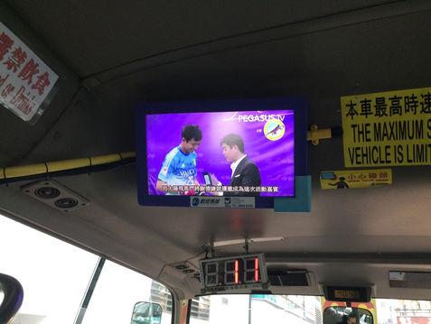 小巴電視有報導我們的比賽