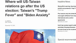 BBC Chinese.JPG