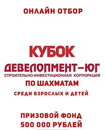WhatsApp Image 2021-01-04 at 22.06.09 (1