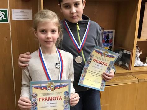 Первенство города Краснодара по шахматам среди детей