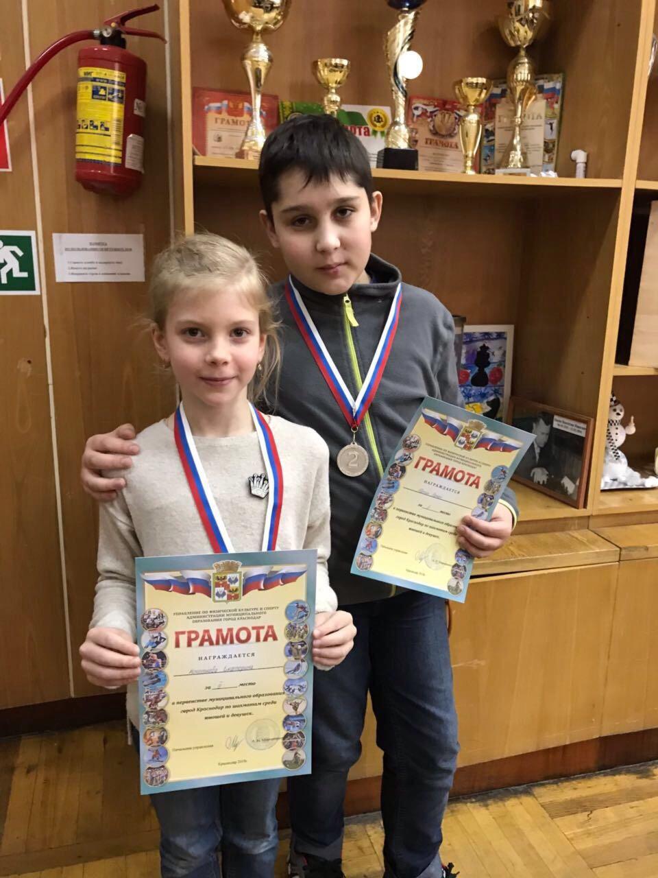 Юрпик Роман и Кочеткова Екатерина