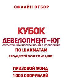 WhatsApp Image 2021-01-04 at 22.06.09 (2