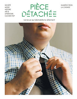 PIECE-DETACHEE-03-C1.jpg