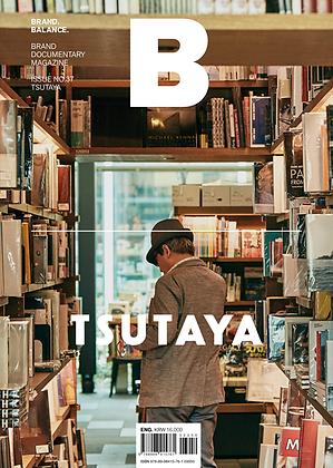 Magazine B TSUTAYA
