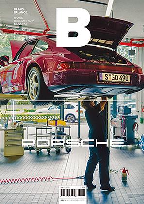 Magazine B Porsche