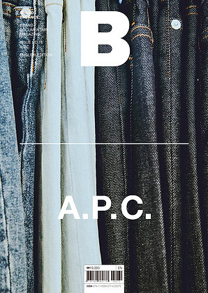 Magazine B APC
