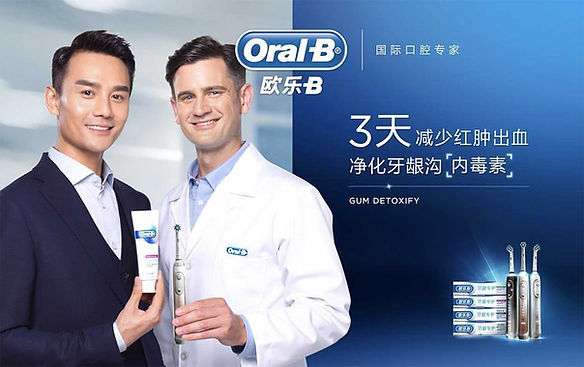 Dr. Chris Salierno and Oral B  for a Chinense Advertisement