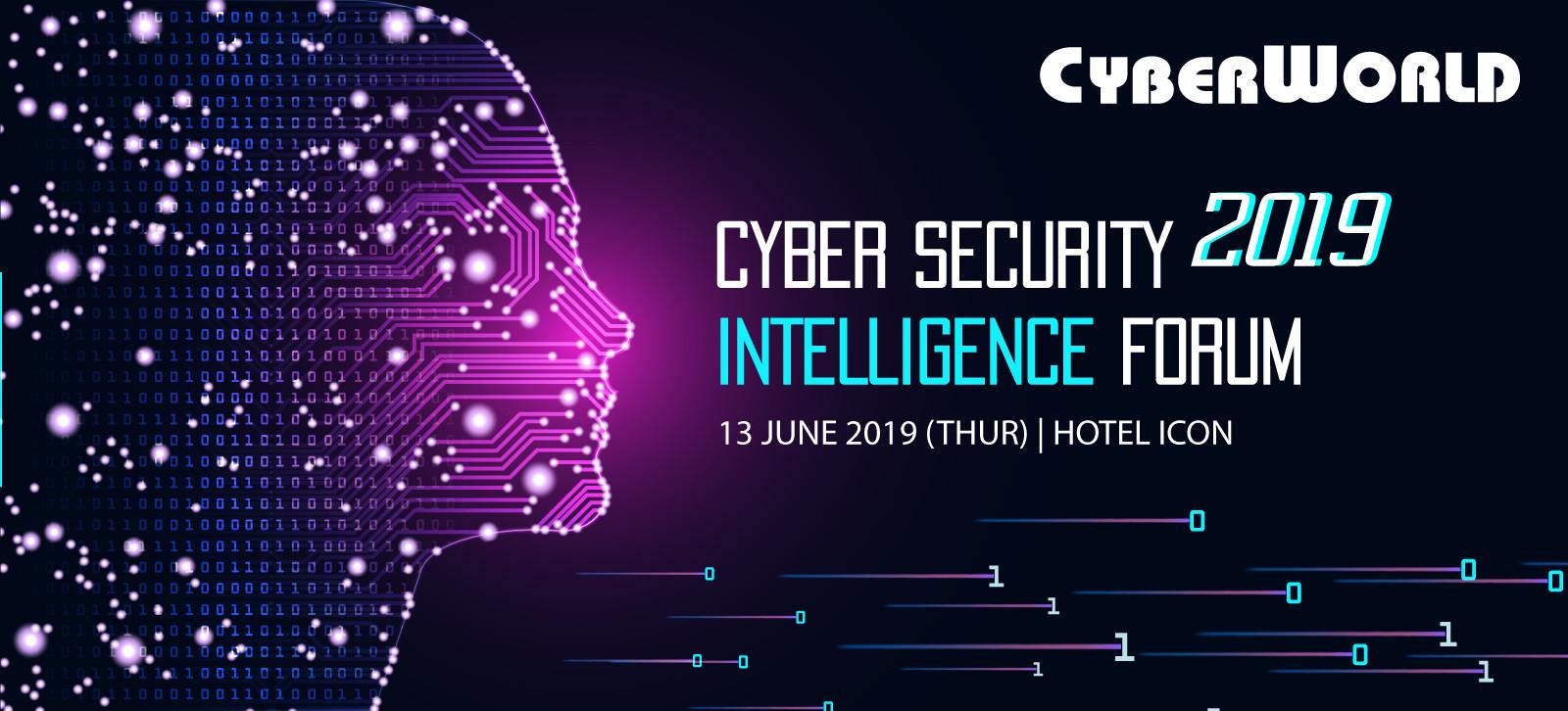 Sponsors | Cyberworld Cyber Security Intelligence Forum 2019