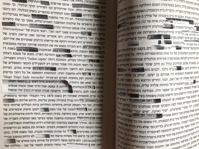 avigail book2.JPG
