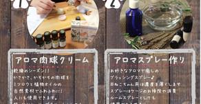 5/3(祝,木) ひごペットEXPOCITY