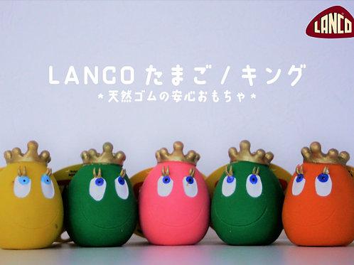 LANCO タマゴ キング