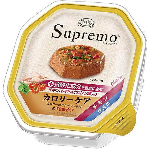 シュプレモ カロリーケア チキン 成犬用