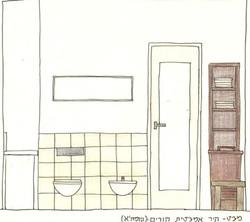Parents bathroom sketch