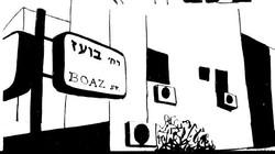 Boaz street