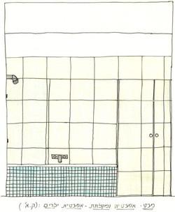 Childrens bathroom sketch