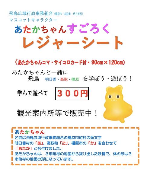 スクリーンショット 2021-03-31 22.55.29.png
