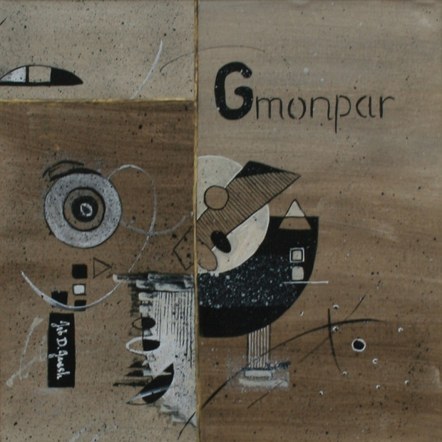 Gmonpar, 75x75