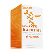 Bacotide,บาโคไทด์,ช่วยฟื้นฟู สมอง และ ความจำ