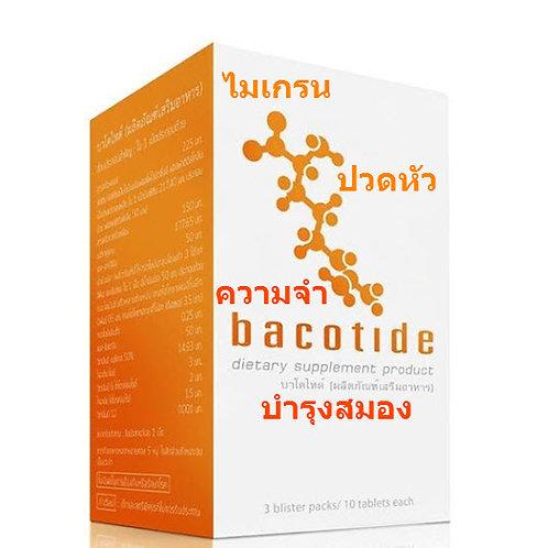 Bacotide,บาโคไทด์,ปวดหัว,ไมเกรน,ความจำ,บำรุงสมอง