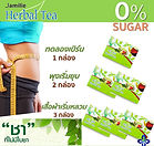 Herbal Tea,Jamille Herbal Tea,ชา สมุนไพร
