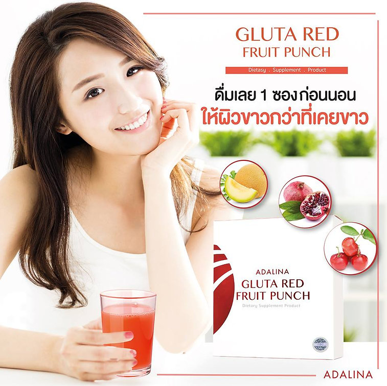 GLUTA RED FRUIT PRUNCH,ผิวขาว,ผิวขาวกระจ