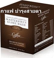 กาแฟบำรุงสายตา,กาแฟ,Masterpiece Glory Ha