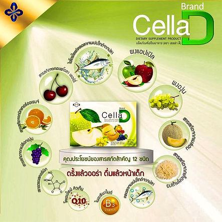 Cella D, StemCell.jpg