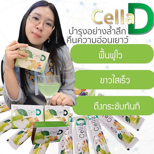 CellaD สเต็มเซลล์ กระชับรูขุมขน ผิวขาว ลดริ้วรอย ลดจุดด่างดำ ชะลอความแก่