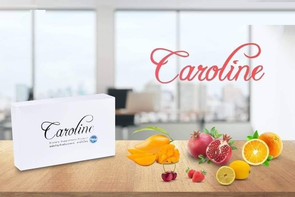 Caroline เป็นคำตอบที่ดีที่สุดในเรื่อง ลดน้ำหนัก หรือ ลดความอ้วน รวมทั้ง ลดหน้าท้อง ลดพุง ที่เห็นผลลัพธ์ดีจริง คุณจะมี หุ่นสวย หุ่นดี โดยไม่ต้องออกกำลังกายก็ได้ เพียงทาน Caroline วันละ 1 เม็ด