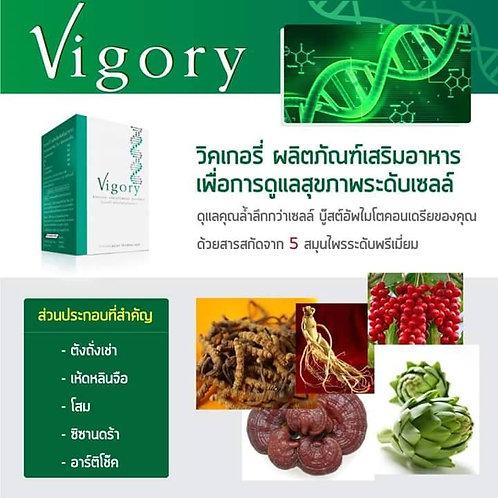 Vigory,วิโกรี่,ผลิตภัณฑ์สุขภาพ มะเร็ง เบาหวาน เก๊า